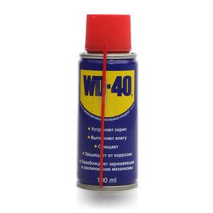 Средство универсальное ТМ WD-40 (ВД-40)