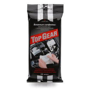 Влажные салфетки для очистки рук ТМ Top Gear (Топ Гир), 30 шт