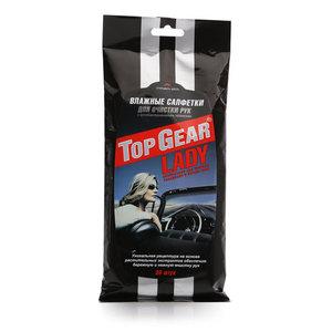 Влажные салфетки для очистки рук ТМ Top Gear Lady (Топ Гир Леди), 30 шт