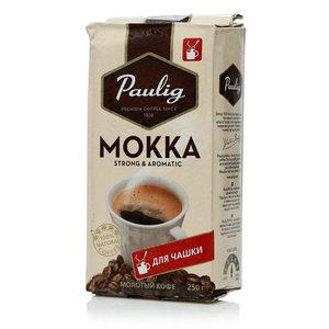 Кофе жареный Мокка молотый для заваривания в чашке ТМ Paulig (Паулиг)