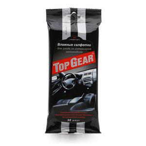 Влажные салфетки для ухода за салоном а/м ТМ Top Gear (Топ Гир), 30 шт