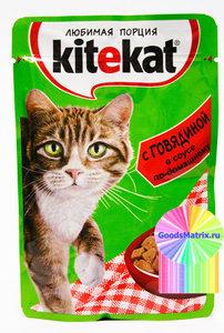 Корм для взрослых кошек, с говядиной в соусе по-домашнему ТМ Kitekat (Китекат)
