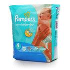 Подгузники Active Baby Maxi 4 (7-14кг) ТМ Pampers (Памперс), 20 штук