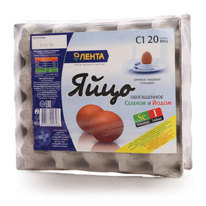 Яйцо С1 куриное обогащенное йодом и селеном ТМ Лента, 20 штук