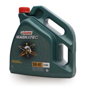 Масло моторное синтетическое Magnatec (Магнатек) 5W-40 ТМ Castrol (Кастрол)