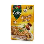 Рис с добавками ТМ Gallo(Гало)