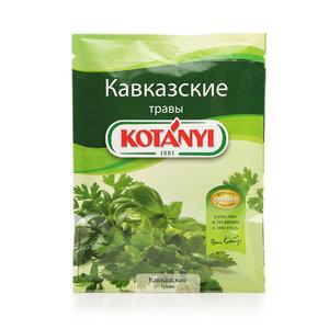 Кавказские травы ТМ Kotanyi (Котани)
