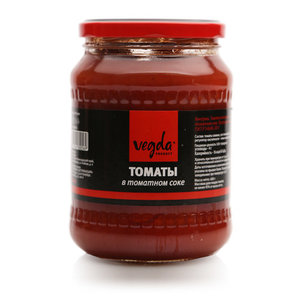 Томаты в томатном соке ТМ Vegda (Вегда)
