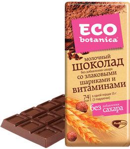 Шоколад молочный Eco botanica со злаковыми шариками и витаминами ТМ РотФронт