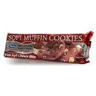 Печенье Шоколадный маффин  ТМ Merba(Мерба)