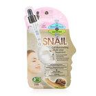 Мультишаговая программа внутриклеточного восстановления Snail Cell Illuminating Multi-step Treatment ТМ Skinlite (Скинлайт)