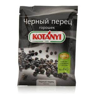 Черный перец горошек ТМ Kotanyi (Котани)