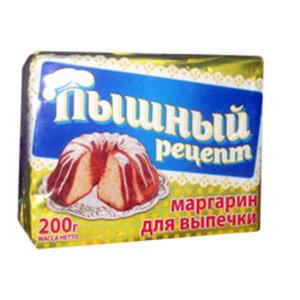 Маргарин Пышный рецепт для выпечки