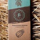 Шоколад Ремесленный с морской солью ТМ Fresh Cacao (Фреш Какао)