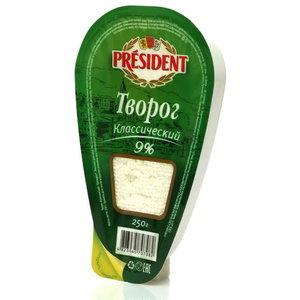 Творог Классический 9% ТМ President (Президент)