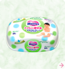 Салфетки детские влажные ТМ Merries (Меррис), 64 шт