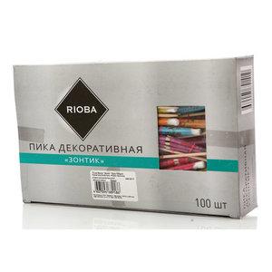 Пика декоративная Зонтик 100 шт ТМ Rioba (Риоба)