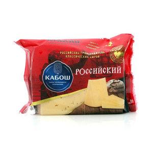 Сыр фасованный Российский порционная нарезка 49% ТМ Кабош