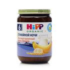 Десерт молочный пшеничный с бананом ТМ Hipp (Хипп)
