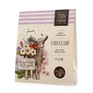 Чай травяной Кавказский ТМ Травы и пчелы, 2*40г