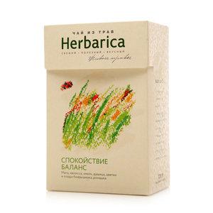 Чай из трав Спокойствие-баланс ТМ Herbarica (Гербарика)