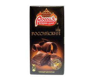 Шоколад Российский темный ТМ Россия