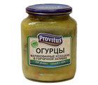 Огурцы казацкие ТМ Провитус