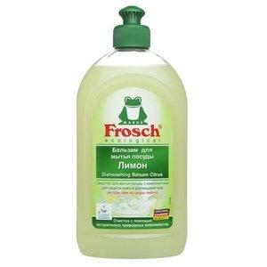 Средство для мытья посуды Лимон ТМ Frosch (Фроч)