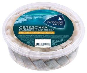 Сельдь филе-кусочки в масле Традиционный посол ТМ Русское Море