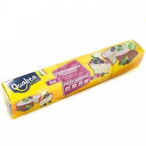 Пергамент для выпечки и пищевая плёнка ТМ Qualita (Квалита)