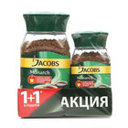 Кофе натуральный растворимый сублимированный monarch (монарх) ТМ Jacobs (Якобс)