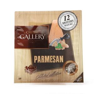 Сыр Пармезан 32% ТМ Cheese Gallery (Чиз Галлери)