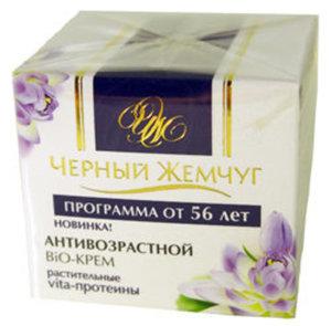 Антивозрастной био-крем 56+ ТМ Черный Жемчуг