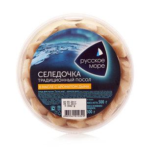 Сельдь филе-кусочки слабой соли в масле Селедочка с ароматом дыма ТМ Русское море