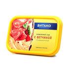 Сыр плавленый с Ветчиной 60% ТМ Витако