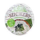 Сливочный сыр с зеленью 60% ТМ Березкино