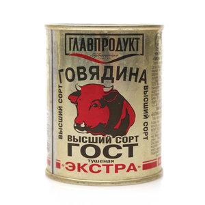 Говядина тушеная Экстра высший сорт ТМ Главпродукт