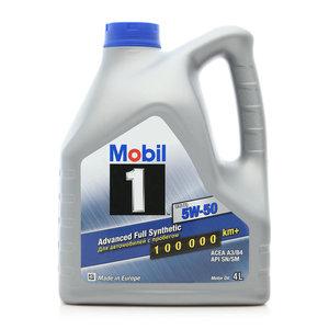 Масло моторное ТМ Mobil 1 (Мобил 1)