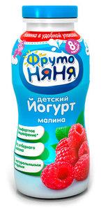 Йогурт питьевой Малина с инулином 2,5% ТМ ФрутоНяня