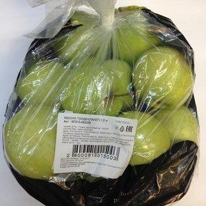 Яблоки Голден (пакет)