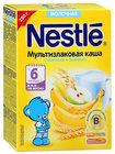 Каша Мультизлаковая молочная с яблоком и бананом с 6-ти месяцев ТМ Nestle (Нестле)
