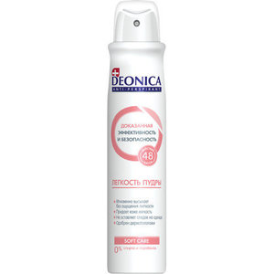 Дезодорант-антиперспирант спрей Легкость пудры ТМ Deonica (Дионика)