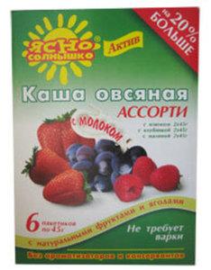 Каша актив овсяная ТМ Ясно Солнышко ассорти (изюм, клубника, малина) с молоком