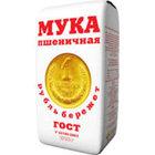 Мука пшеничная общего назначения ТМ Копейка рубль бережет