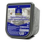 Замороженный десерт шербет черносмородиновый ТМ Select Horeca (Селект Хорека)