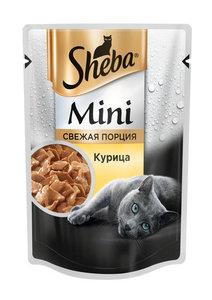 Влажный корм для кошек Мини порция с курицей ТМ Sheba (Шеба)