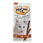 Лакомство для кошек лакомые палочки с индейкой ТМ Мнямс, 3*5г