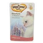 Корм для кошек оссобуко по-милански говядина/рис ТМ Мнямс
