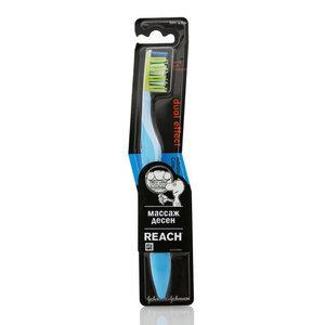 Зубная щетка средней жесткости Reach dual effect ТМ Johnson&Johnson (Джонсон энд Джонсон)