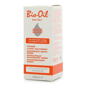 Масло для тела косметическое ТМ Bio-Oil (Био-Оил)